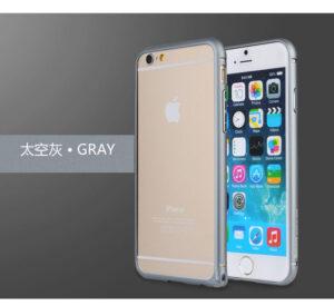 Design´s Aluminium iPhone 6/6s Bumper (Grå)