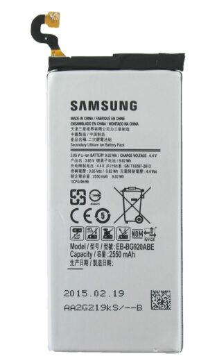 Samsung Galaxy S6 Edge Batteri EB-BG925ABE