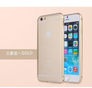 Design´s Aluminium iPhone 6/6s Plus Bumper (Guld)