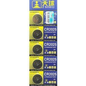 Litiumbatteri Knappcell Batteri CR2025 5-Pack